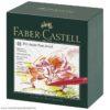 faber-castell-pitt-artist-pen-167148_4005401671480