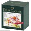 faber-castell-pitt-artist-pen-167150_4005401671503