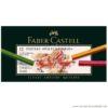 faber-castell-polychromos-pastellkreiden-128512_4005401285120