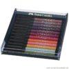faber-castell-pitt-artist-pen-267422_4005402674220