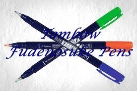 >>Fudenosuke Pens